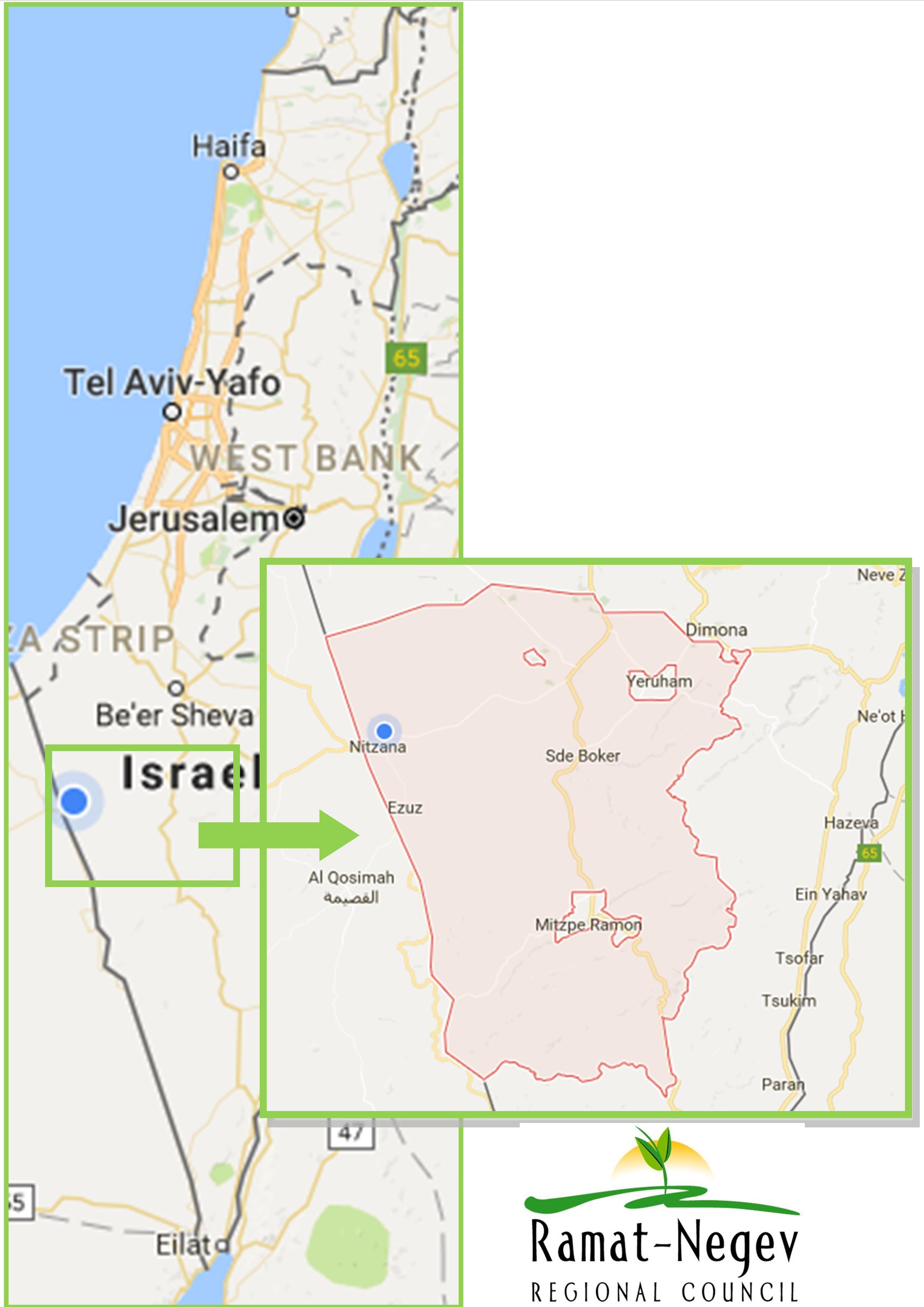 Our Area-Ramat Negev